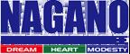 株式会社NAGANO LINE